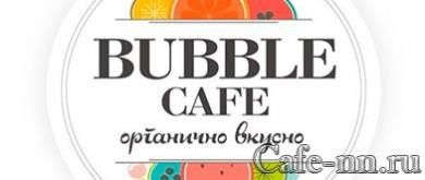 Bubble Cafe. Кафе Нижнего Новгорода